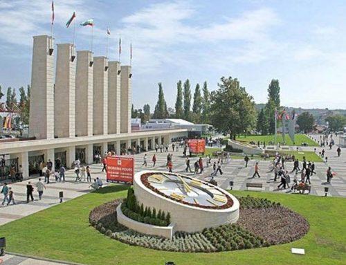 Посетете ни на Международен технически панаир, Пловдив 2008